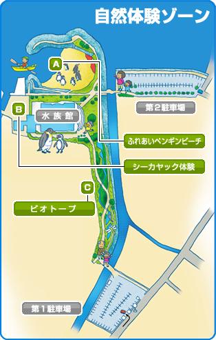 自然体験ゾーンマップ