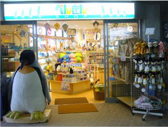 長崎ペンギン水族館のペンギンショップ